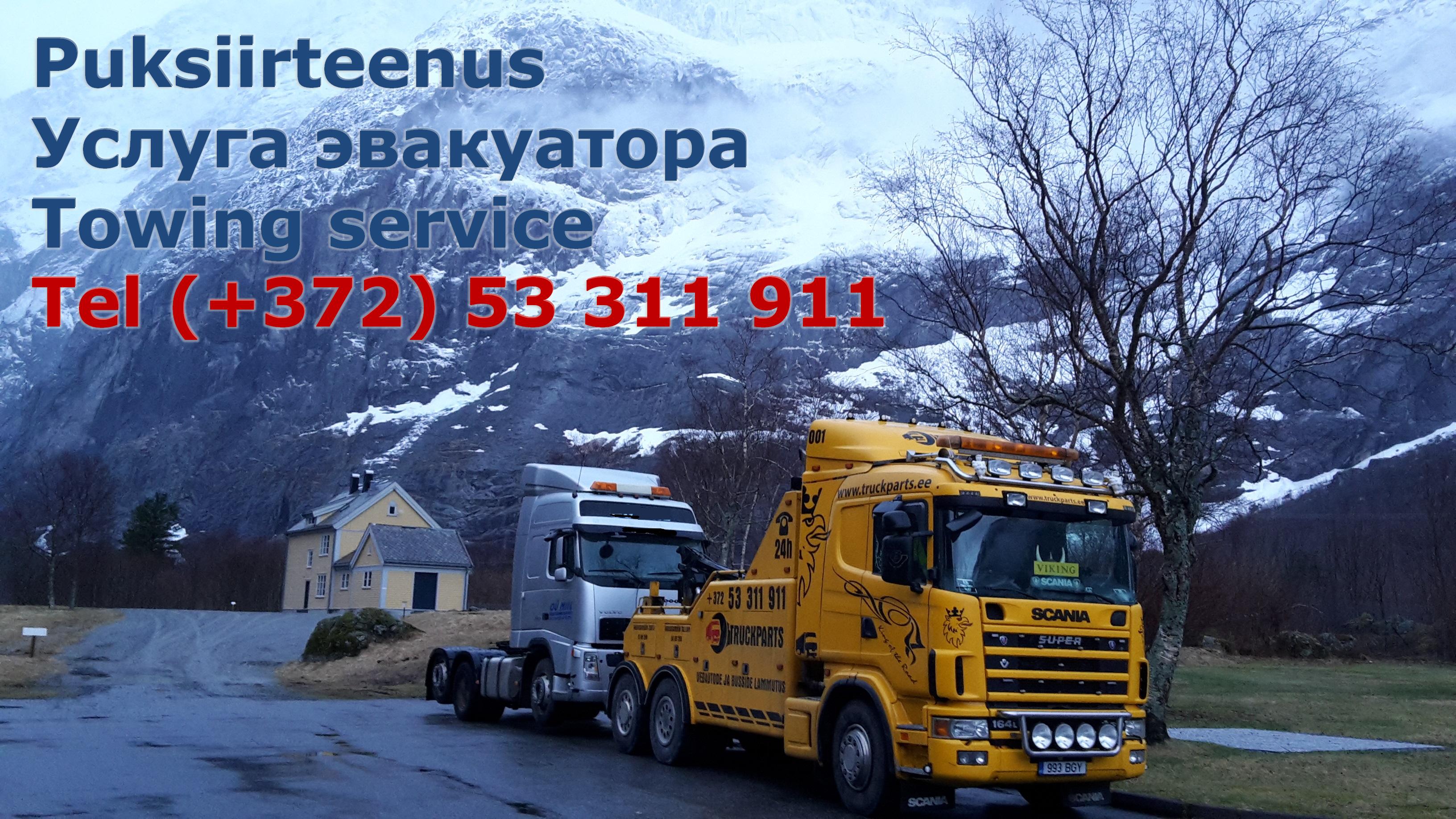 1d47c972db7 Veoautode ja busside lammutus & varuosad | TruckParts Eesti OÜ